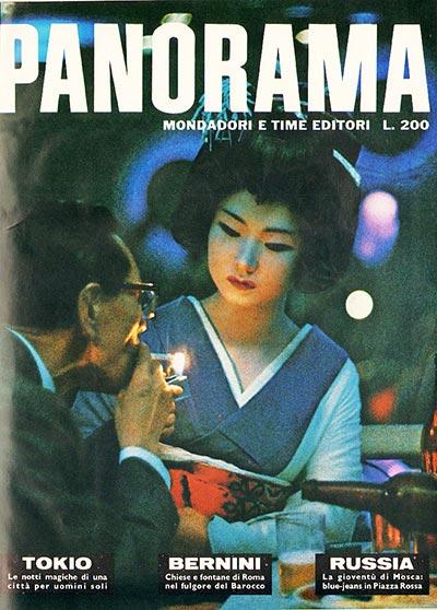 Panorama-magazine-anni-80