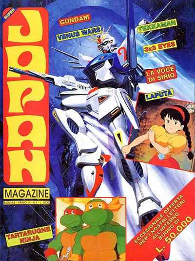 Japan-Magazine-fumetti-anni-90