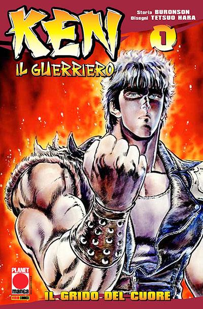 Ken-il-guerriero-fumetto-anni-90