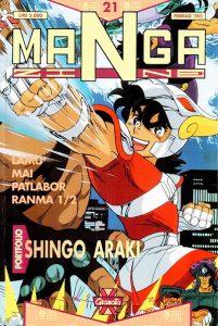 Mangazine-fumetto-anni-90